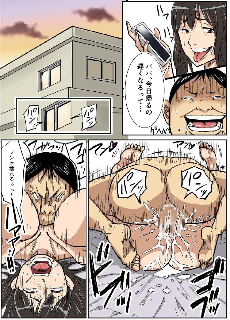 シンジとママ_00028