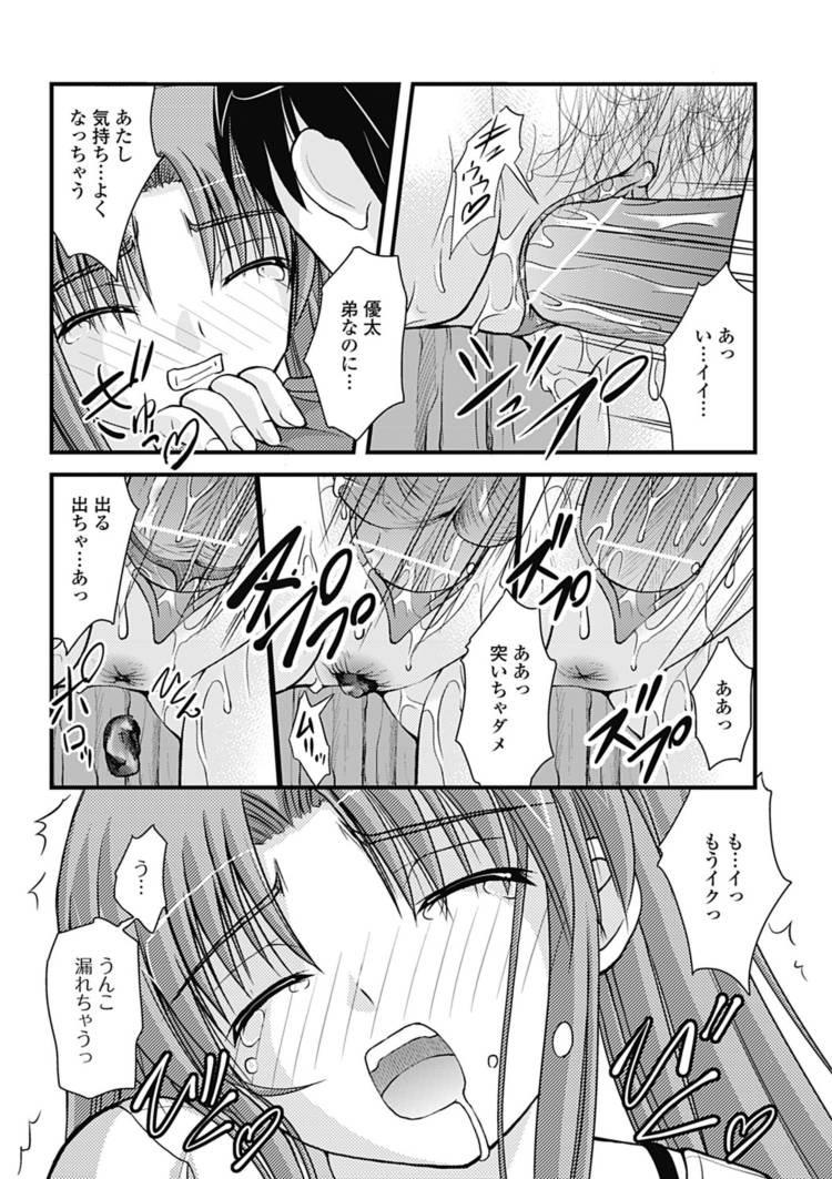 僕と姉貴とキャンプ場_00020