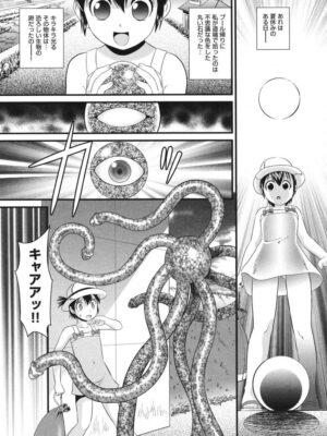 【無料エロ漫画】恍惚の蕾
