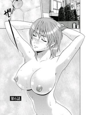 【無料エロ漫画】人妻家庭教師・理央 第6話