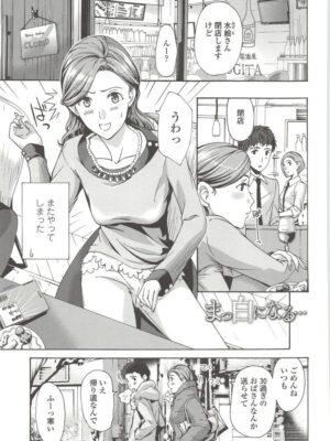 【無料エロ漫画】まっ白になる
