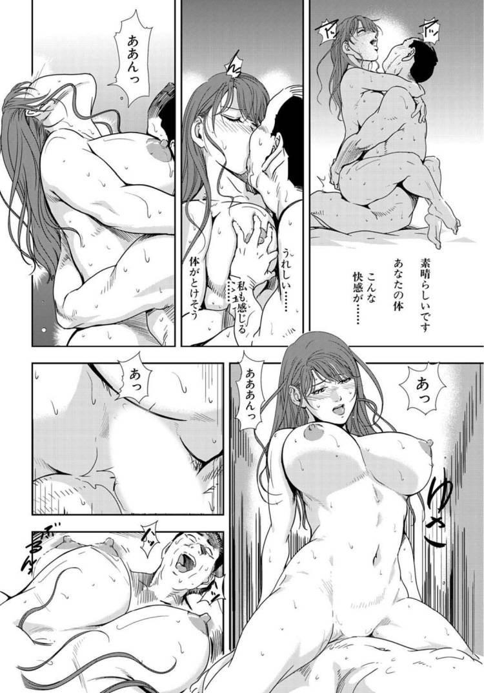 肉秘書友紀子3_00020