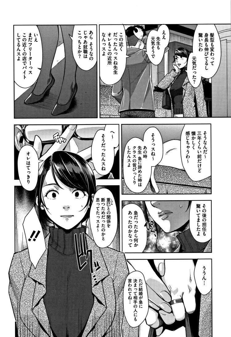 身体ノ記憶_00002