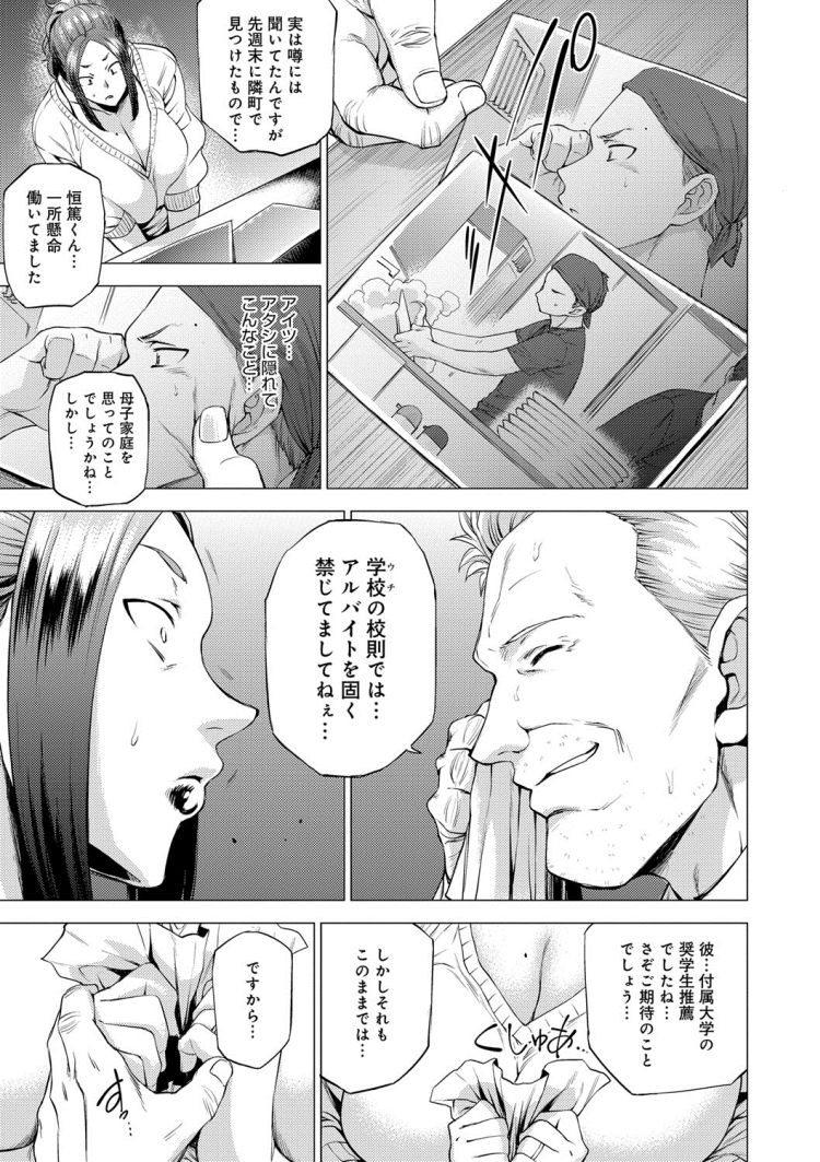 裏Birthday_00003