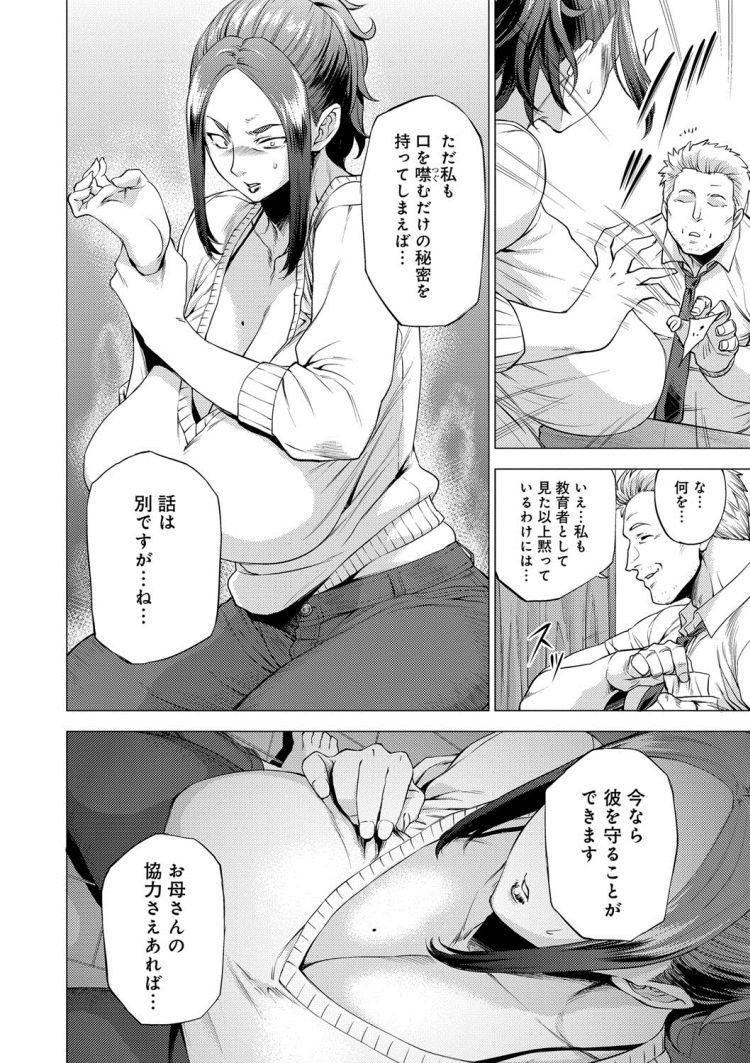 裏Birthday_00004