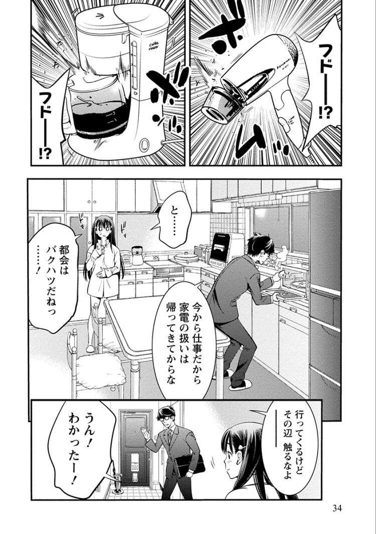 あまピュア2_00002