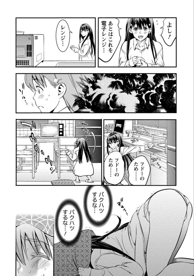あまピュア2_00006
