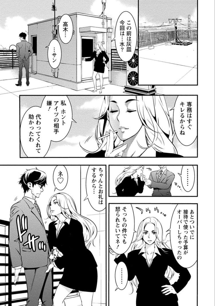 あまピュア2_00009