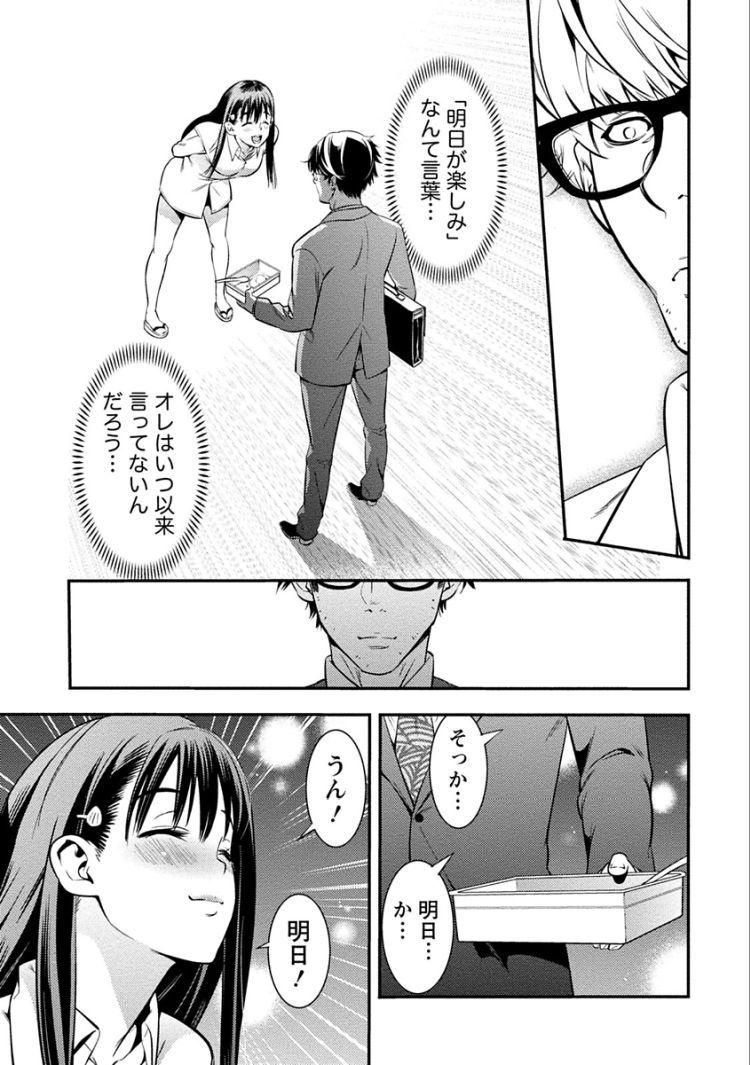 あまピュア2_00015
