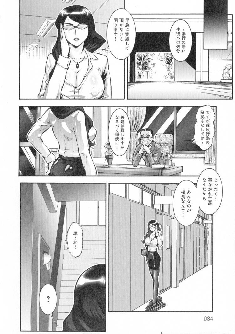 人妻娠畜マンション その4_00006