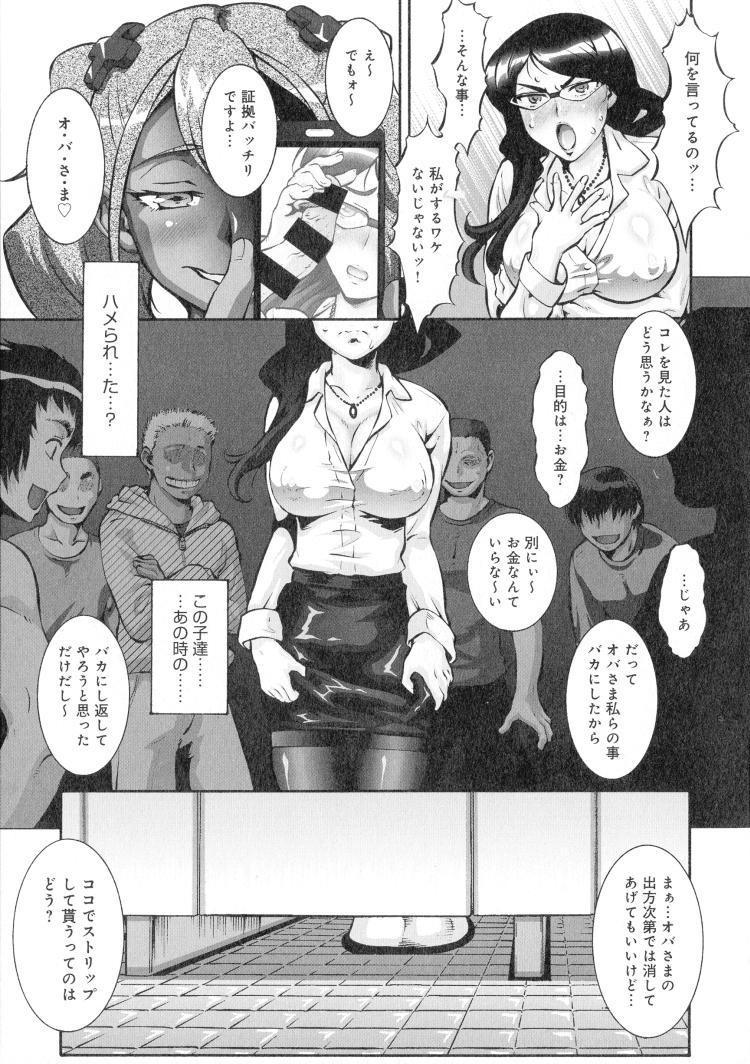 人妻娠畜マンション その4_00011