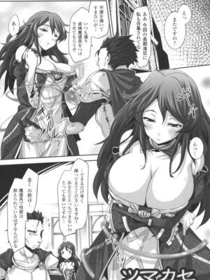 【無料エロ漫画】ツマカセ