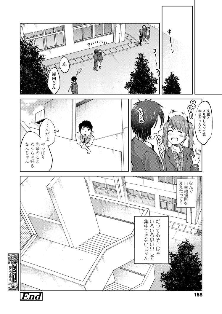 トランペット吹きの放課後_00024