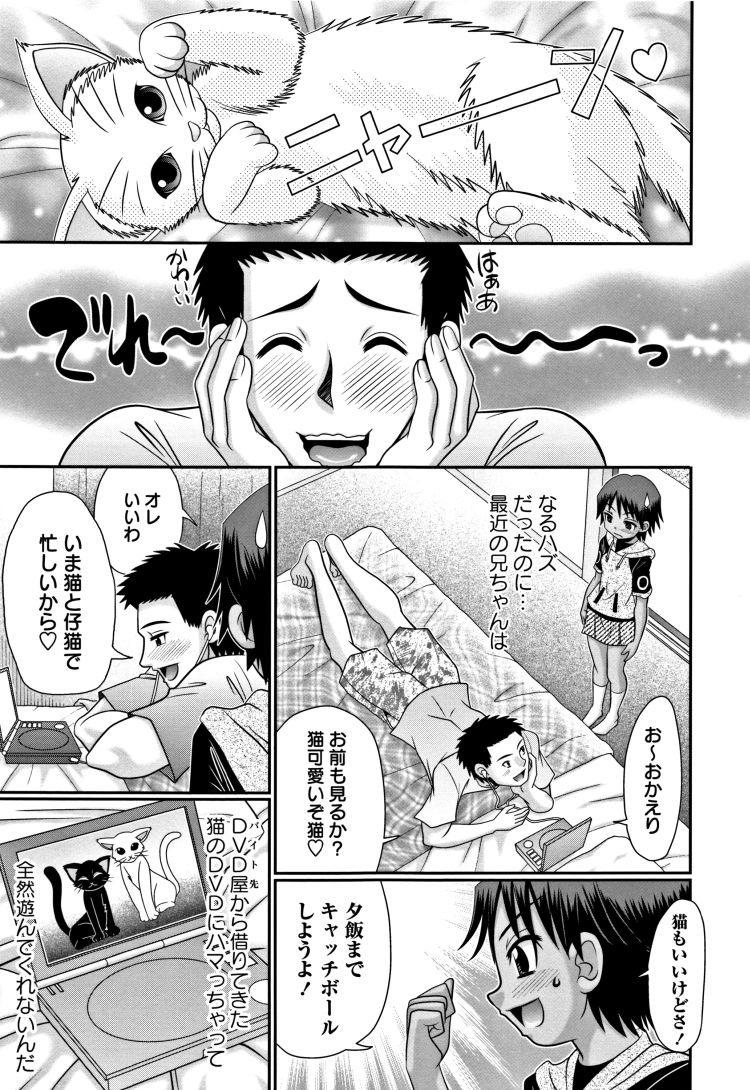 兄ちゃん専用_00003