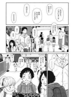 【無料エロ漫画】ジャストライク