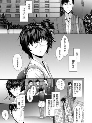 【無料エロ漫画】GrandHotelLife