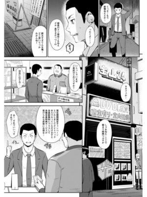 【無料エロ漫画】ハピギャルむらむらネットカフェ