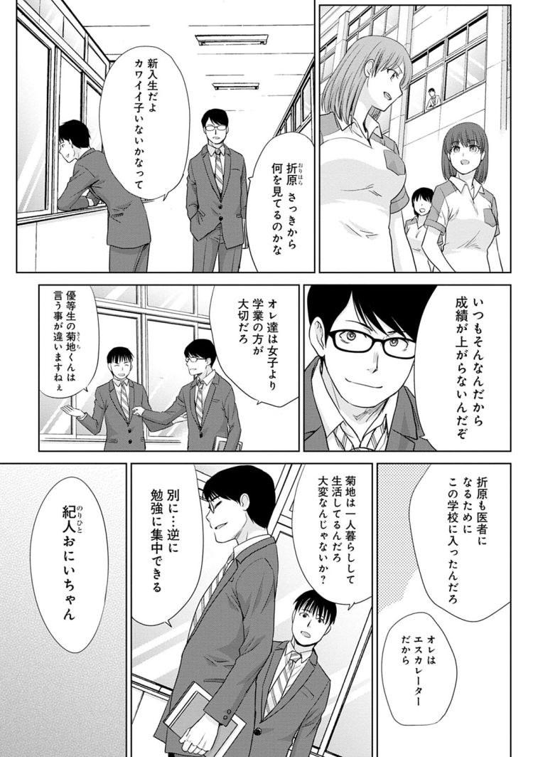 再会_00004