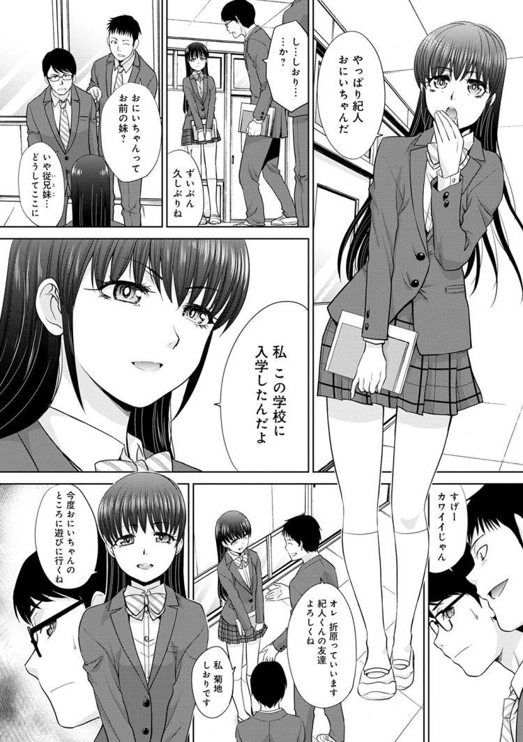 再会_00005