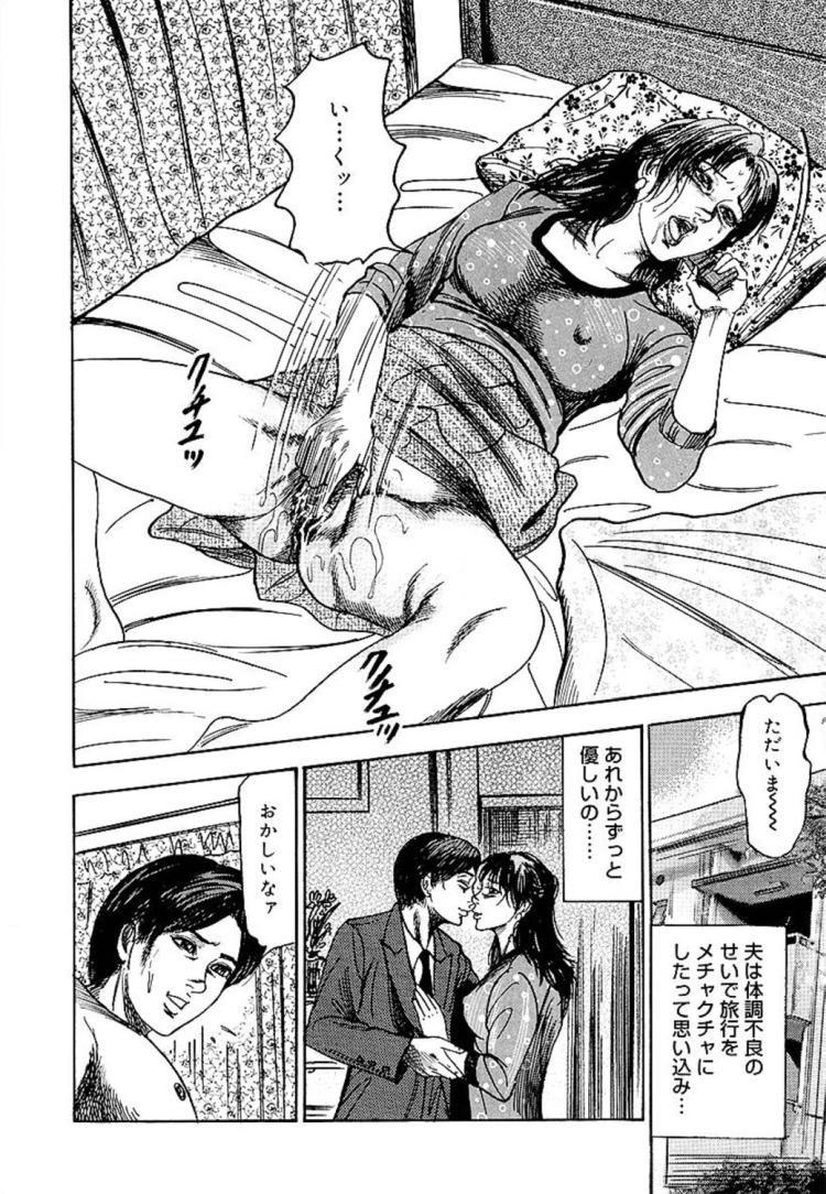 若妻綾乃のエクスタシー 第四話 綾乃の淫語調教_00004