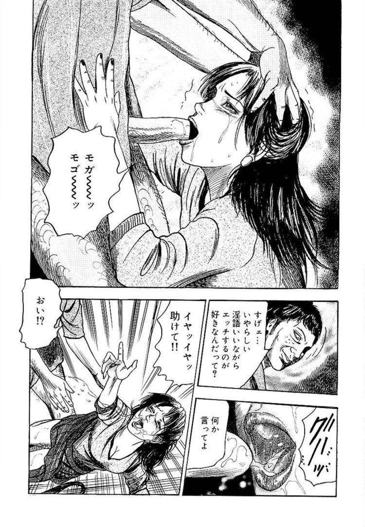 若妻綾乃のエクスタシー 第四話 綾乃の淫語調教_00011