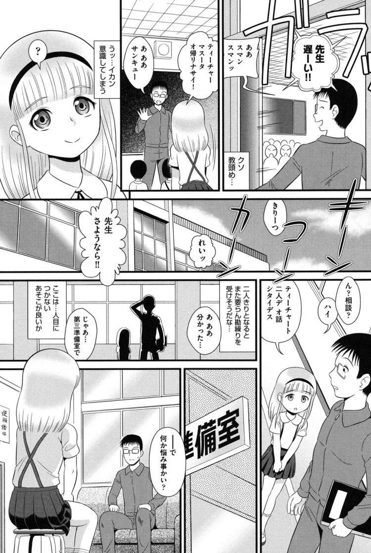 高感留学生_00005