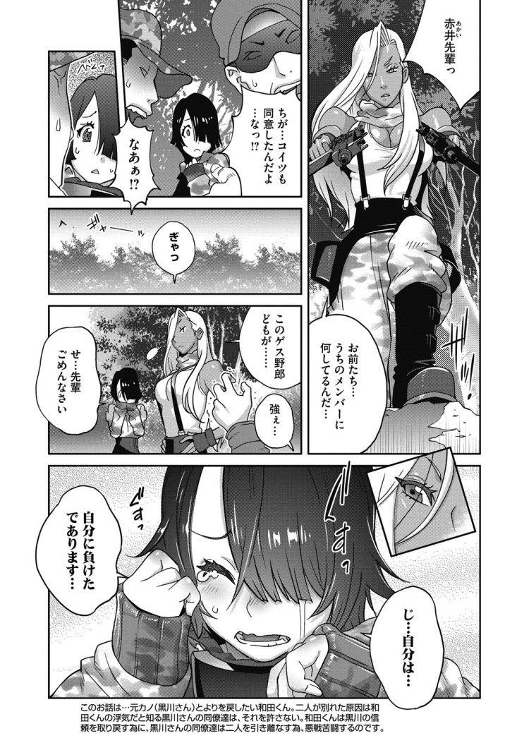 地味巨乳黒川さんのHなOL性活_00003