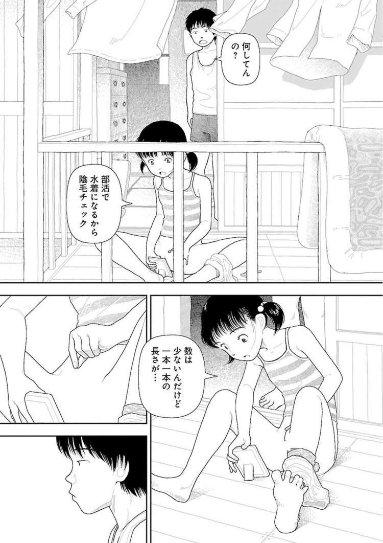 風呂_00003