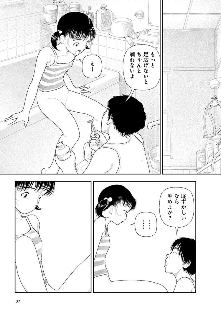 風呂_00005