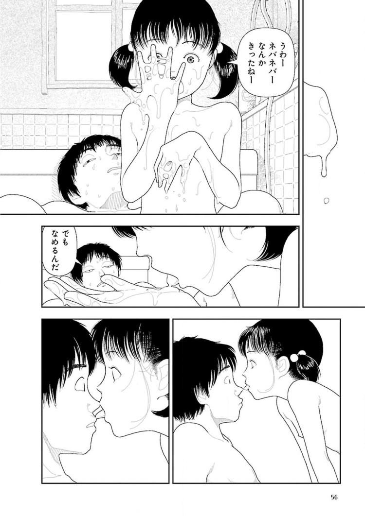 風呂_00034