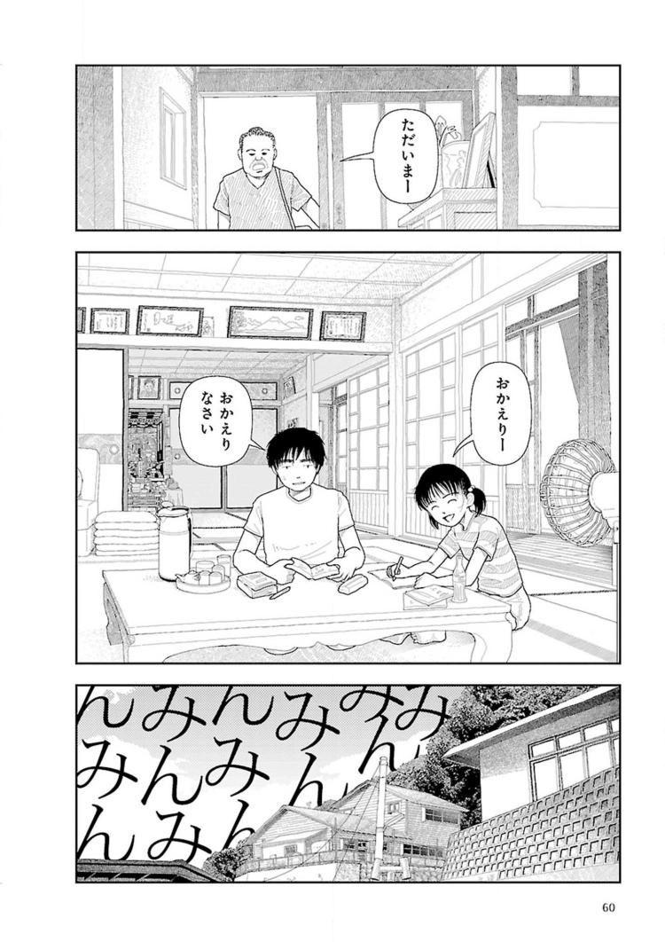 風呂_00038