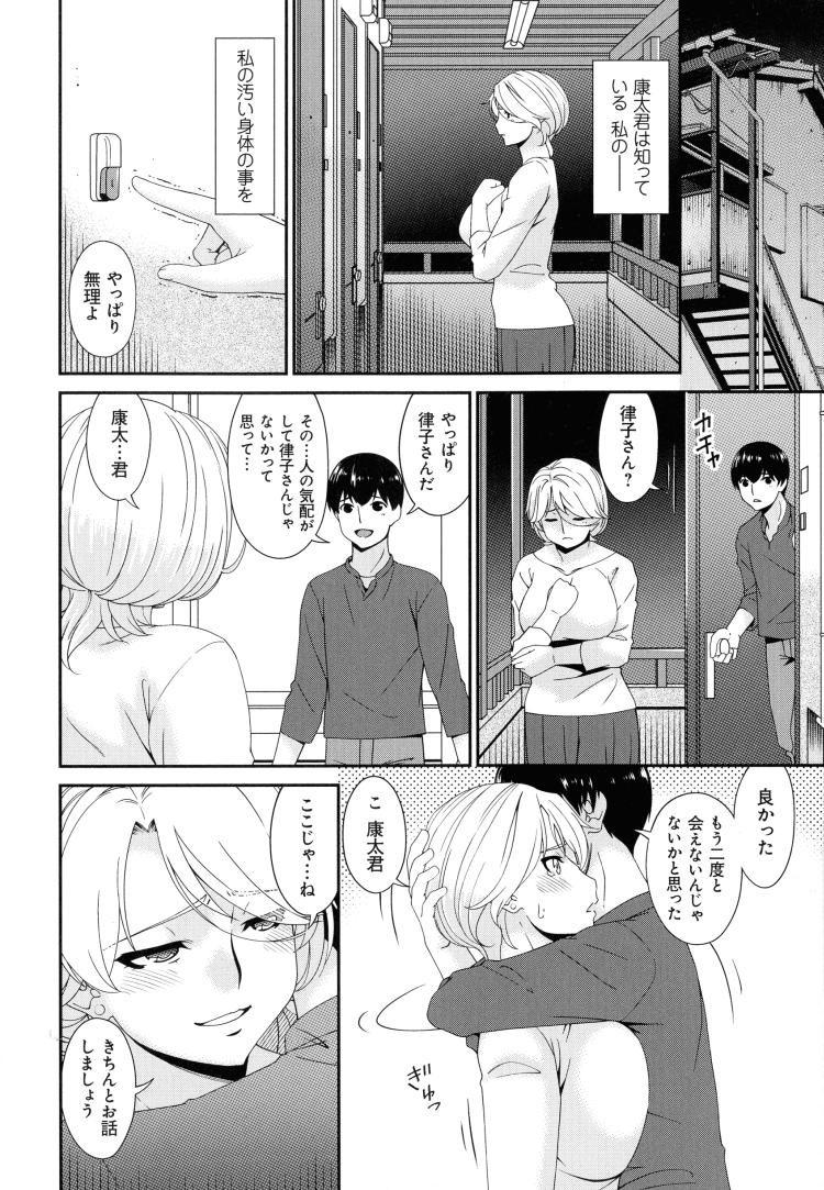 らすとろみ_00004