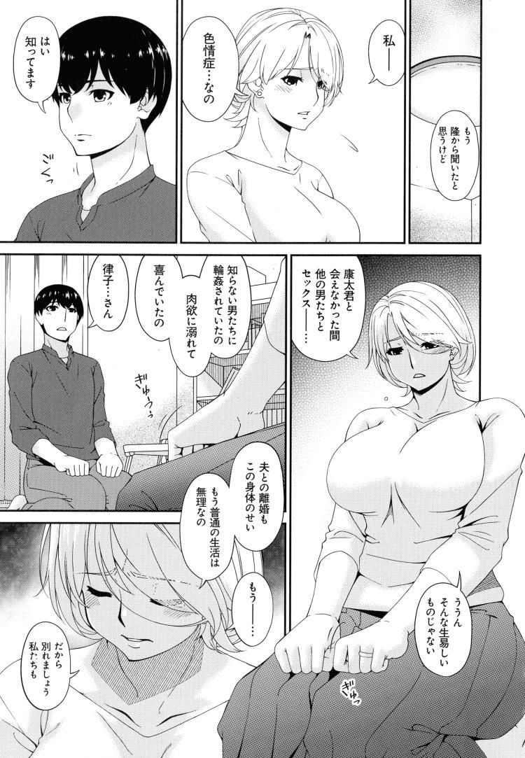 らすとろみ_00005