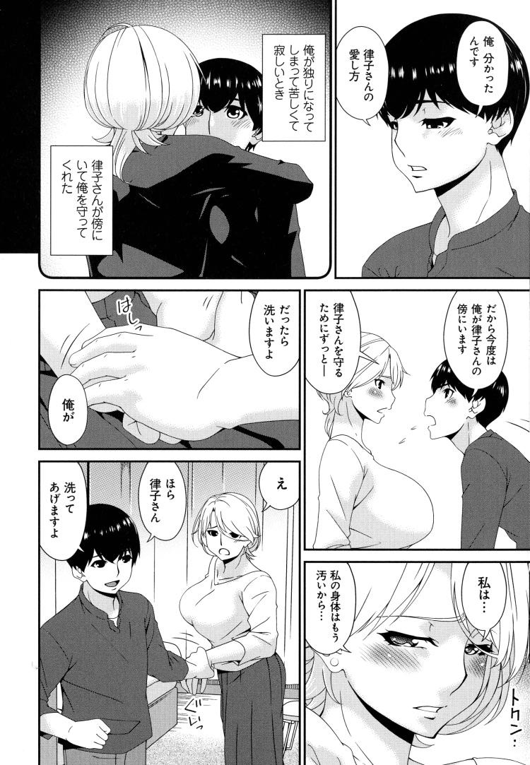 らすとろみ_00006