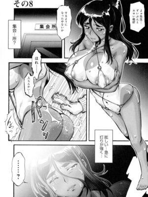 【無料エロ漫画】人妻娠畜マンション その8 【最終話】