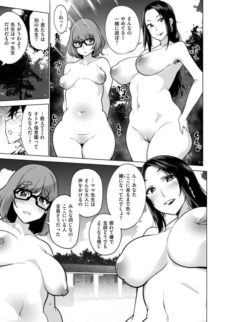 RE夏休み_00009