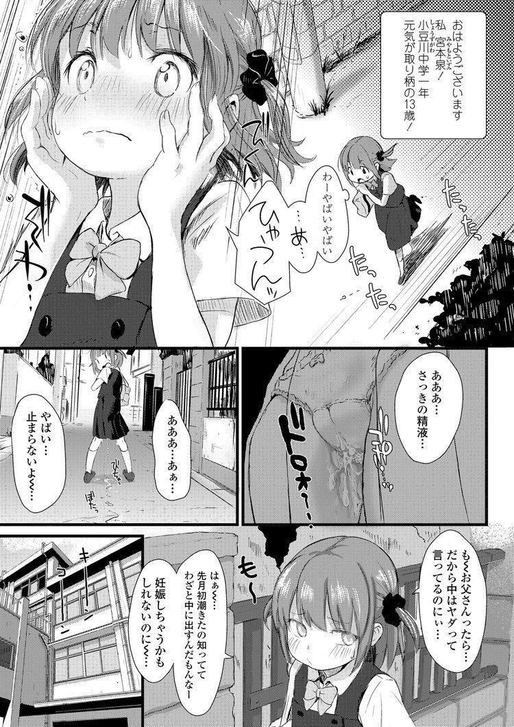 占い好きな女の子_00003