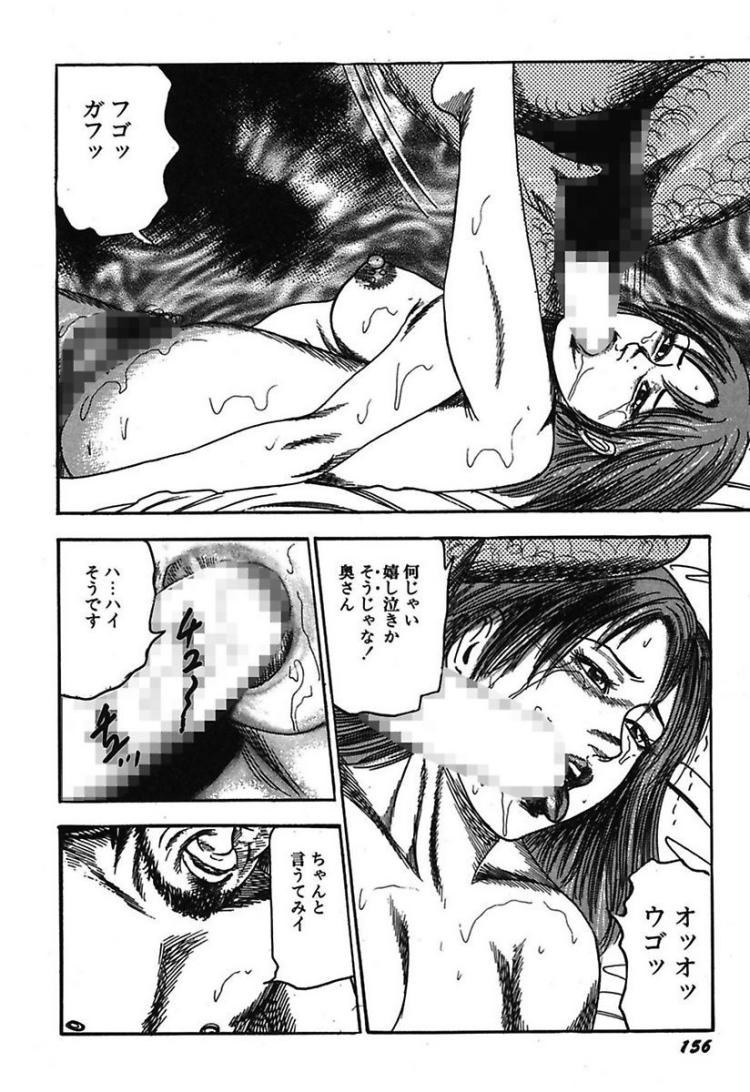 若妻鑑賞会_00006
