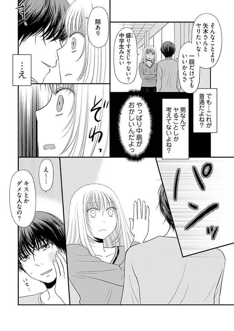 よりヌキ☆ラッキースケベ~ヤりすぎ地蔵のお・も・て・な・し~6_00006