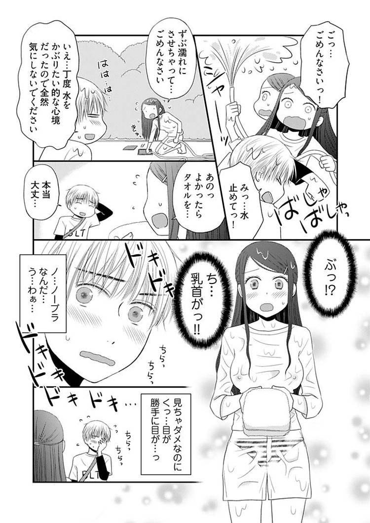 よりヌキ☆ラッキースケベ~ヤりすぎ地蔵のお・も・て・な・し~6_00012