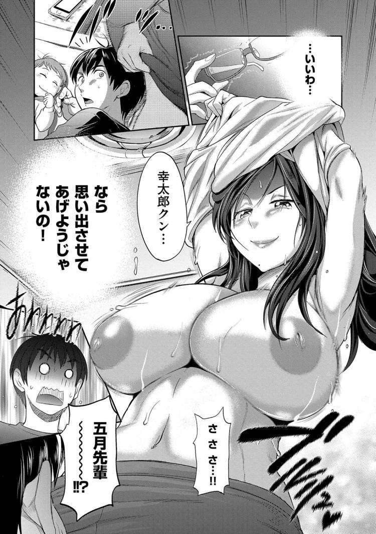 じょしラク1_00014