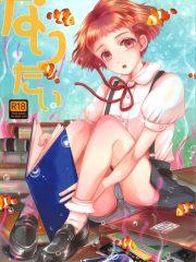 【無料エロ漫画】女の子になりたい小学生の男の子!