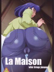 【無料エロ漫画】La Maison Vin trop jeune【めぞん一刻】