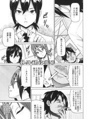 【無料エロ漫画】エレクトえれくと#END