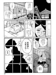 【無料エロ漫画】母親の達の性処理をする簡単なお仕事 ヤリチン第3話