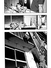 【無料エロ漫画】真心歓待