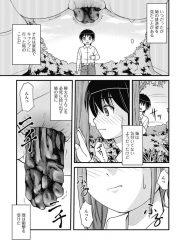 【無料エロ漫画】僕と姉貴とキャンプ場