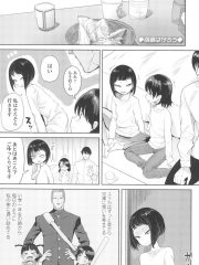 【無料エロ漫画】順番は守ろう【オリジナル】