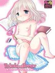 家庭教師と淫らな関係WW可愛い幼女を玩具にしまくりですねwうらやまっWW