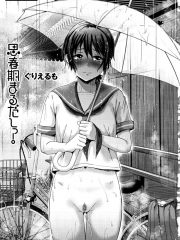 【無料エロ漫画】思春期まるだしっ!